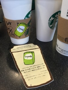 Starbucks soymilk pokayoke