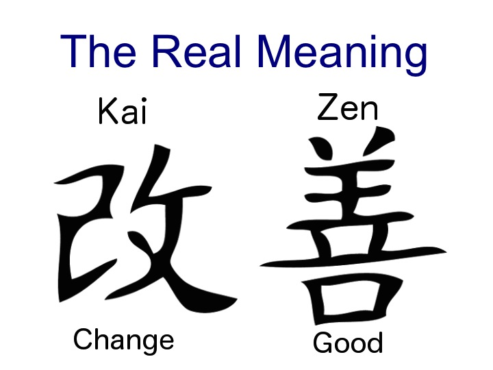 the real meaning of kaizen � katie anderson