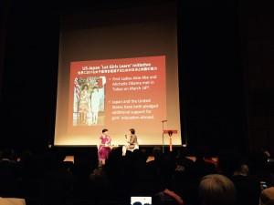 Akie Abe speaking at the Asian University for Women fundraiser.