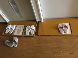 Somebody didn't use the bathroom slippers and went inside with their regular slippers (not polite in Japan).