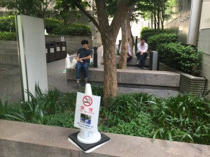 Just around the corner from my favorite cafe is this roped off smoking area. You find similar areas throughout Tokyo as smoking on the street is not allowed (but smoking inside restaurants and bars is...go figure...)