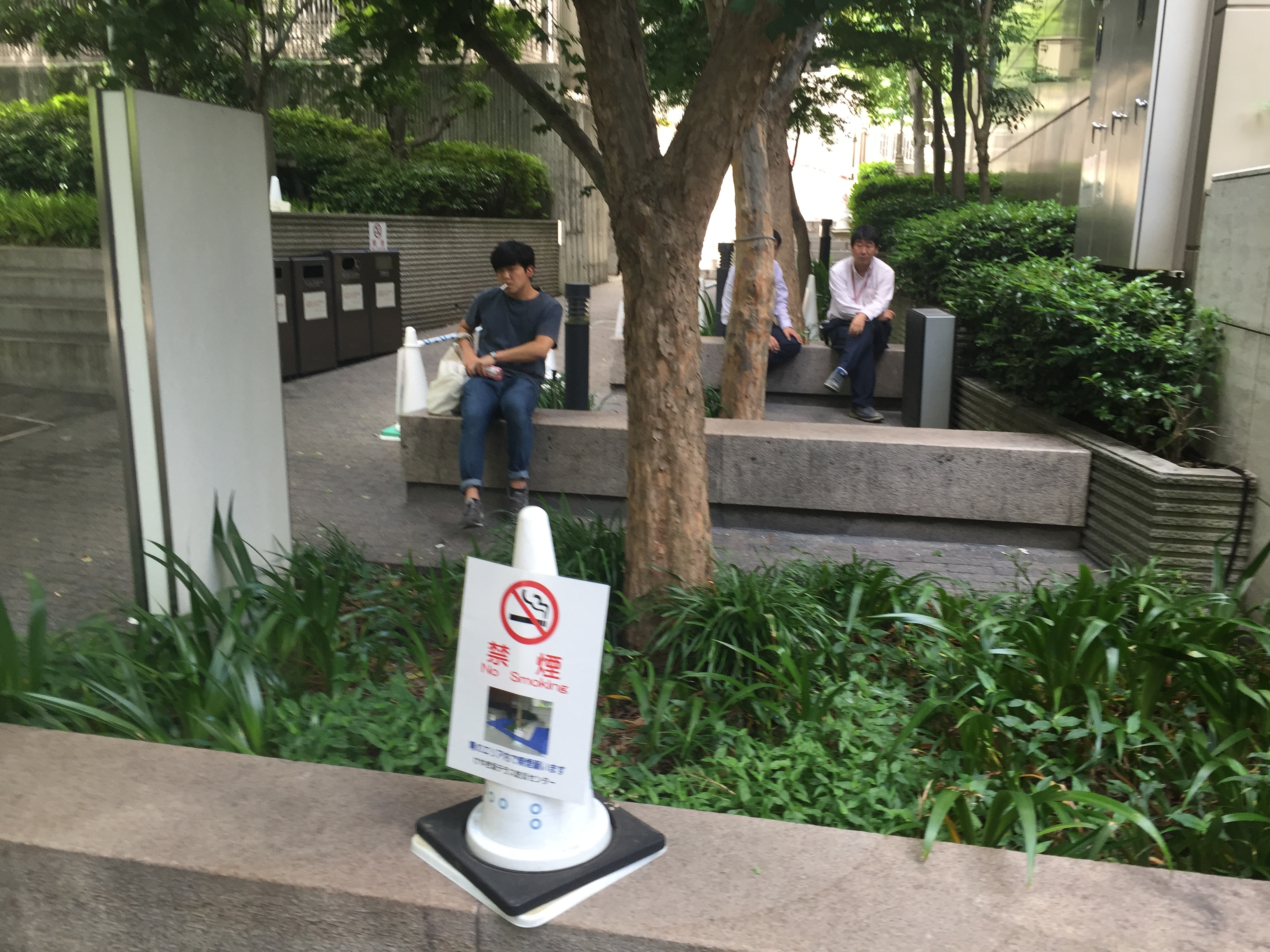 Secondhand Smoke In Japan Decades Behind The Times Katie Anderson