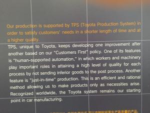 Toyota philosophy