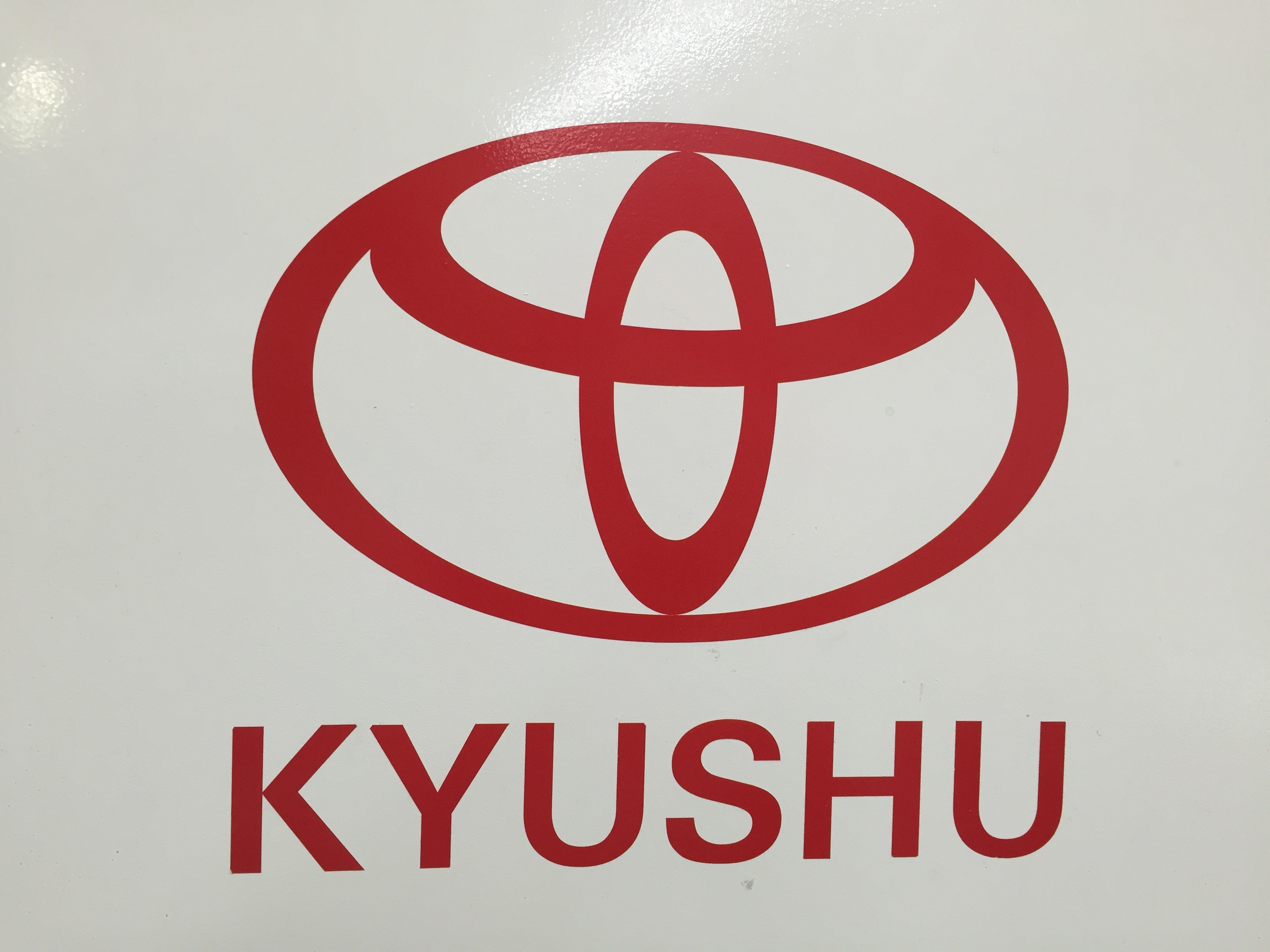 Toyota Kyushu