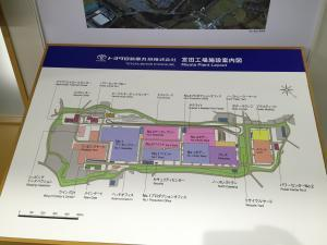 Map of the Miyata plant