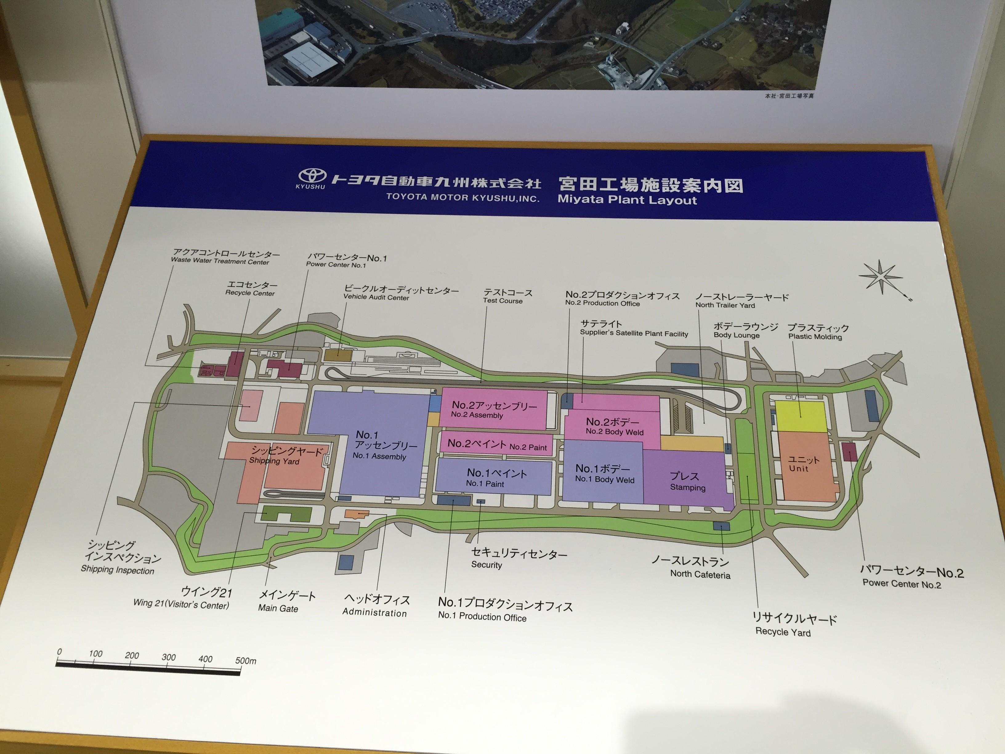 Toyota Kyushu Gemba Visit Part 1 Miyata Plant Tour