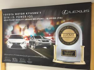 High quality at Toyota Kyushu.