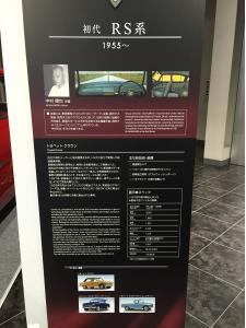 Toyota's first Chief Engineer