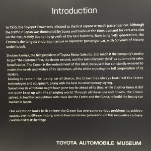 "The Toyota Crown was Toyota's first passenger car, build on the motto ""the customer first, the dealer second, the manufacturer third""."