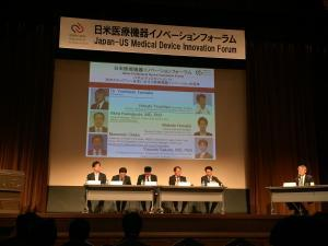 All the panels looked like this: either all Japanese men or all white American men.