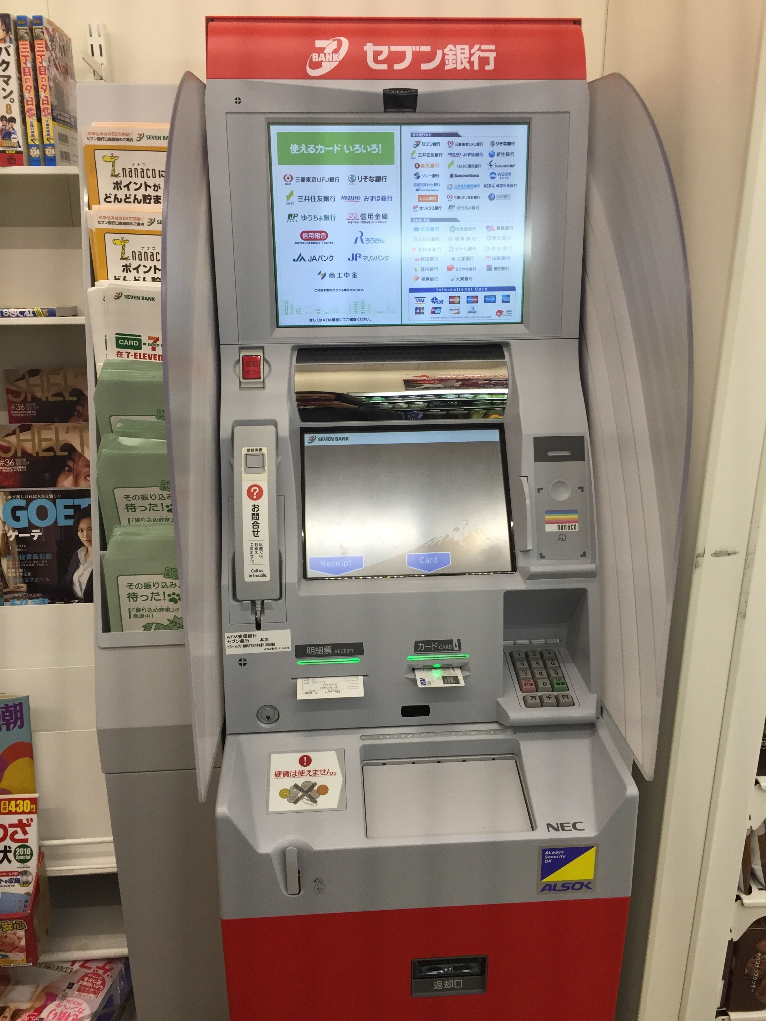 life in japan where cash is king or rather the shogun – katie
