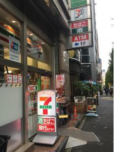 7-Eleven, my bank