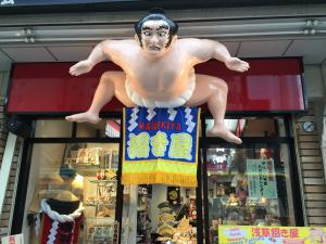 I just like this giant sumo store-front. The legs move!