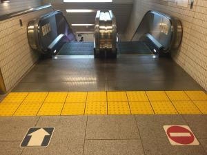 Easy to know which escalator to get on.