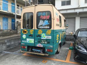 Yamato truck near my apartment in Tokyo