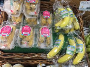 Individual bananas - or a small group of 3.