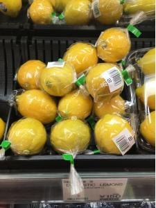 And the lemons are individually wrapped too!