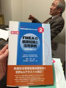 Dr. Iida during our discussion and his newly published book on workflow charts in healthcare.