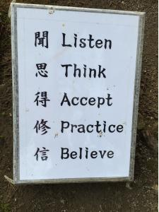 Sign outside by a sculpture in one of the temple's garden. Bringing it back to coaching and leadership - bring intention to your behaviors, accept your opportunities and strengths, and practice!