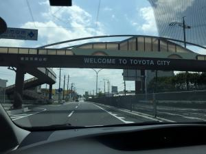 The welcome sign to Toyota City as we got off the expressway.