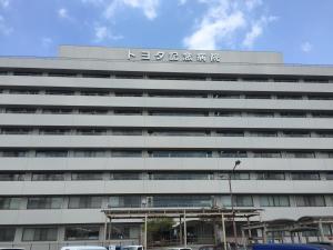 Outside of Toyota Memorial Hospital