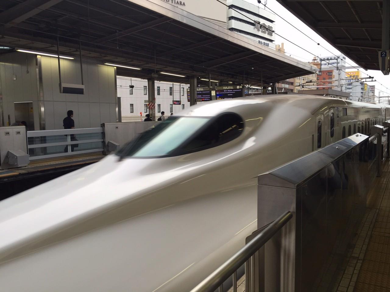 Shinkansen pulling into the station